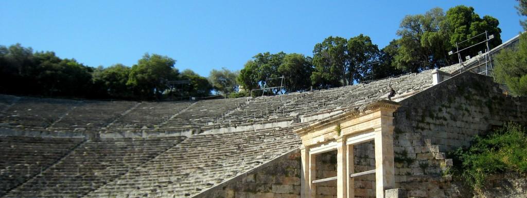 Greek  Theater 2