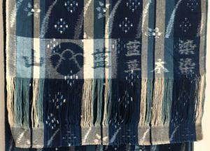 kimono-fabric-end-piece